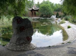 Salar Vijver Tuin